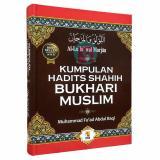 Kumpulan Hadits Shahih Bukhari Muslim Al Lu Lu Wal Marjan Insan Kamil Insan Kamil Diskon 30