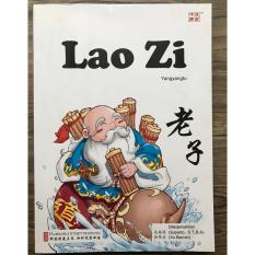 Tips Beli Lao Zi 老子