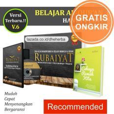 Harga Metode Rubaiyat Belajar Membaca Al Quran Edukasi Anak Muslim Buku Dvd Video Rubaiyat Jawa Barat