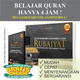 Ongkos Kirim Metode Rubaiyat Cara Cepat Belajar Baca Al Quran Dalam 4 Jam Di Jawa Barat