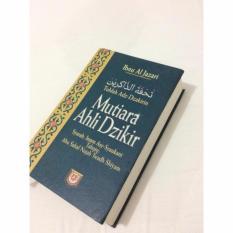 Mutiara Ahli Dzikir - Pustaka Azzam -  Ibnu Al Jazari