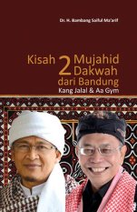 Toko Nuansa Cendekia Kisah 2 Mujahid Dakwah Dari Bandung Online Di Jawa Barat