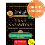 Spesifikasi Original Sirah Nabawiyah Cd Audiobook Sejarah Biografi Nabi Muhammad Murah