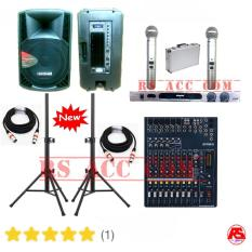 Paket Sound System Hardwell & Yamaha Dan Mic Shure Outdoor Dan Indoor