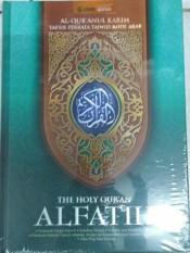 Harga Pustaka Al Fatih The Holy Quran Al Fatih Tafsir Perkata Tajwid Kode Arab Alquran Besar Merk Alquran