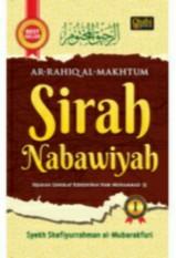 Rahiq Al Makhtum Sirah Nabawiyah Dki Jakarta Diskon 50
