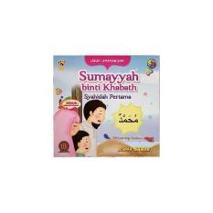 Seri Shahabiyah 10 : Sumayyah Binti Khabath- Syahidah Pertama