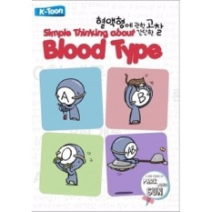 Harga Simple Thinking About Blood Type Branded