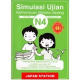 Ongkos Kirim Simulasi Ujian Kemampuan Bahasa Jepang N4 Gratis Cd Audio Di Indonesia