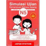 Simulasi Ujian Kemampuan Bahasa Jepang N5 Gratis Cd Audio Diskon Indonesia