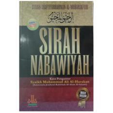 Jual Sirah Nabawiyah Import