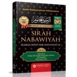 Jual Ummul Qura Sirah Nabawiyah Ar Rahiq Al Makhtum 4 In1 Murah Dki Jakarta