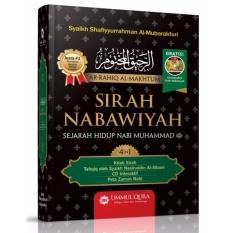 Jual Ummul Qura Sirah Nabawiyah Ar Rahiq Al Makhtum 4 In1 Ummul Qura Ori
