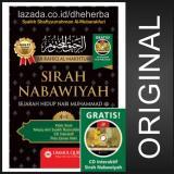 Harga Sirah Nabawiyah Cd Audiobook Kisah Sejarah Biografi Nabi Muhammad Original