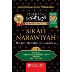 Sirah Nabawiyah, Sejarah Hidup Nabi Muhammad (Ar-Rahiq Al-Makhtum)