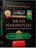 Sirah Nabawiyah Sejarah Hidup Rasulullah Ummul Qura Diskon