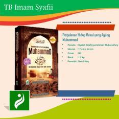 Sirah Nabi Muhammad -Darul Haq - TB Imam Syafii