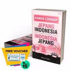 Toko Suka Buku Kamus Lengkap Jepang Indonesia Indonesia Jepang Suka Buku Di Indonesia