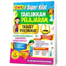Harga Suka Buku Super Kilat Taklukkan Pelajaran Target Peringkat 1 Kelas 12 Sma Ma Lengkap