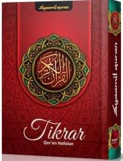 Syaamil Quran Al Quran Hafalan Syaamil Tikrar B6 - Alquran Kecil