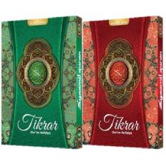 Harga Syaamilquran Tikrar Qur An Hafalan Menghafal Tanpa Menghafal Ukuran A4 Online