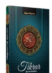 Jual Qal Syaamilquran Tikrar Hafal Qur An Tanpa Menghafal Pertama Di Indonesia Uk A5 Online