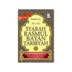 Syarah Rasmul Bayan Tarbiyah Edisi Revisi