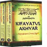 Toko Terjemah Kitab Kifayatul Akhyar 2 Jilid Lengkap Salsa Agency Syeikh Syamsuddin Abu Abdillah Di Jawa Barat