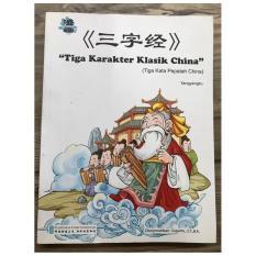 Beli Tiga Karakter Klasik China 三字经 Secara Angsuran