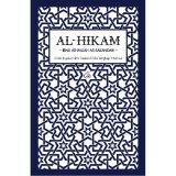 Berapa Harga Turos Pustaka Al Hikam Kitab Rujukan Ilmu Tasawuf Edisi Lengkap 3 Bahasa Buku Agama Islam Soft Cover Di Dki Jakarta