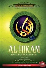 Promo Turos Pustaka Al Hikam Kitab Tasawuf Sepanjang Masa Buku Agama Islam Hard Cover