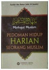 Harga Ummul Qura Minhajul Muslim Pedoman Hidup Harian Seorang Muslim Ummul Qura Asli