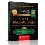 Harga Ummul Qura Sirah Nabawiyah Ar Rahiq Al Makhtum 4 In 1 Online