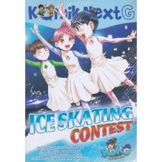 Uranus Muffin Graphics - Komik Next G: Ice Skating Contest