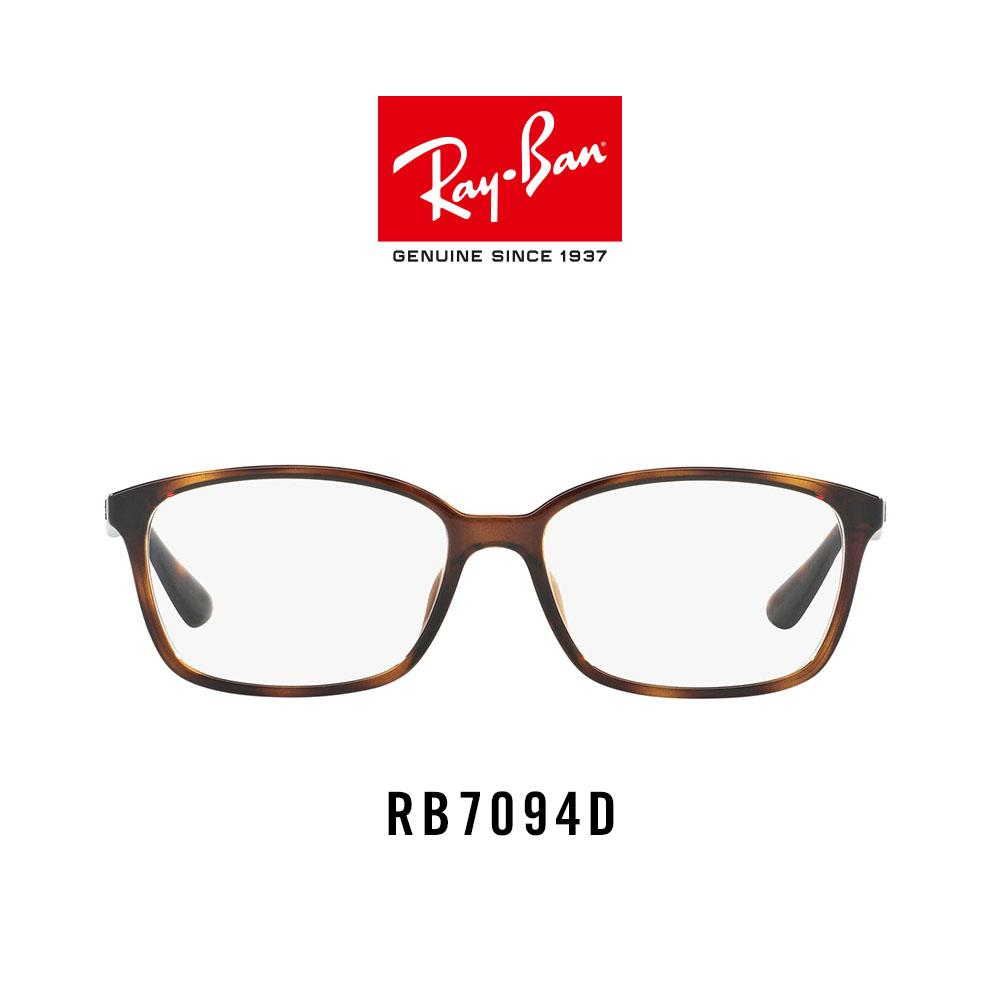 08f59d424ebd3 Produk Ray-Ban Sunglasses Original