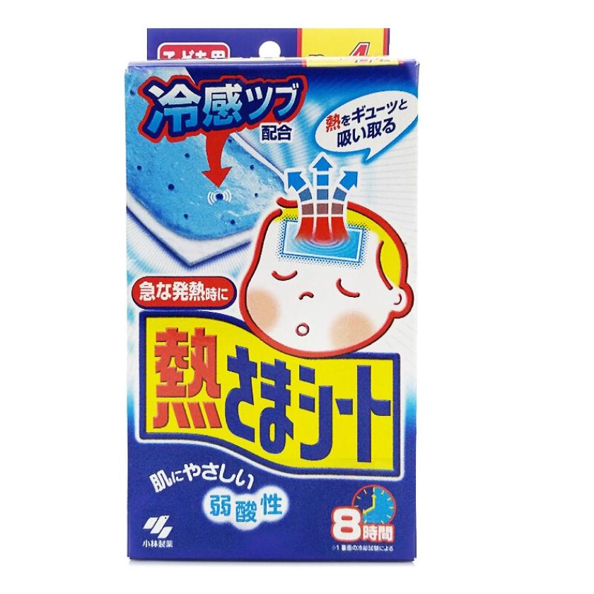 Kobayashi Children Fever Cooling Patch 16 Pieces (blue) By Hei An Net.