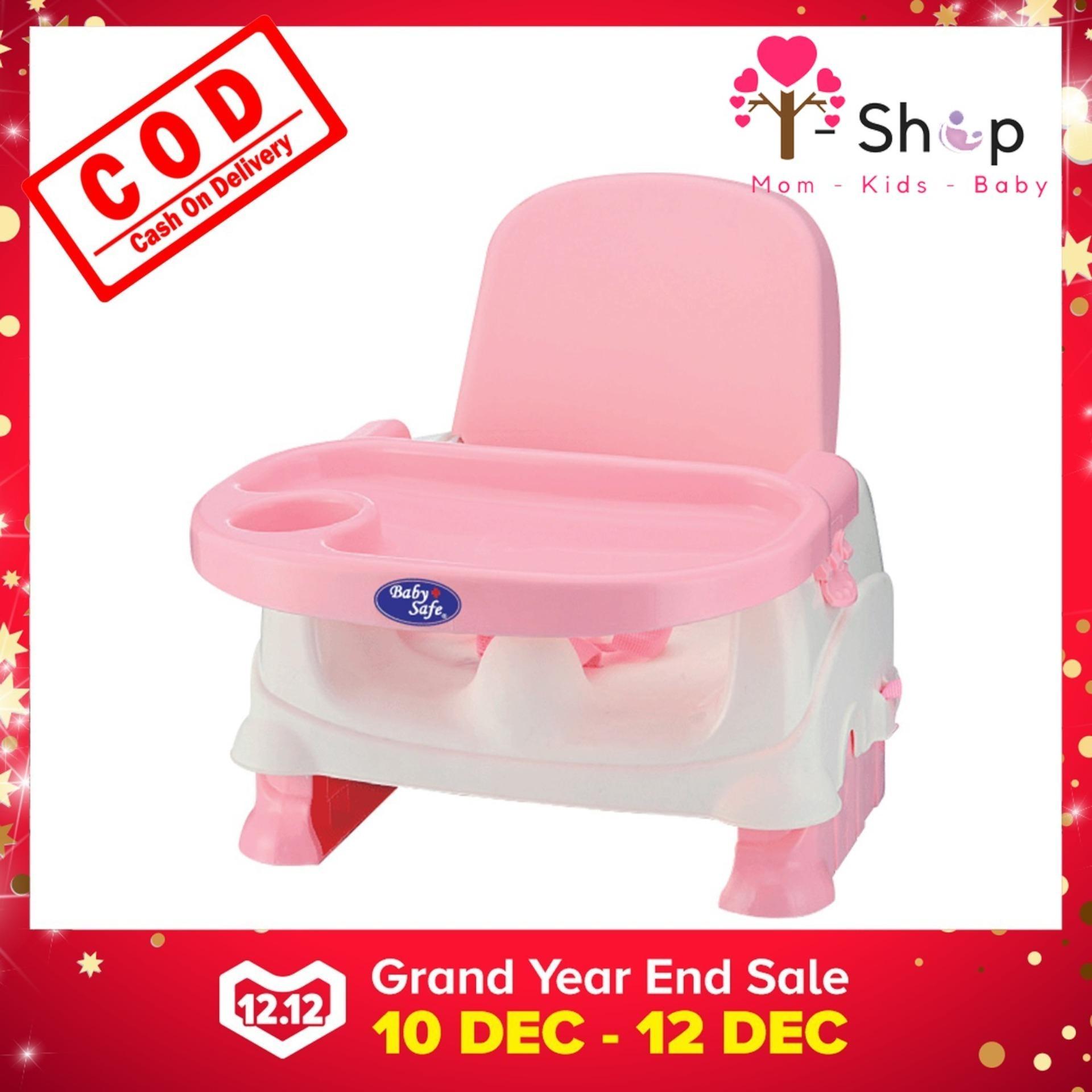 Baby Safe Booster Seat Feeding Chair Kursi Makan Bayi