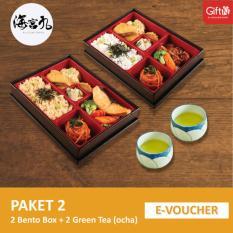 Kaitomi Maru Paket 2 By Giftn.
