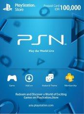 Playstation Network Card ID 100000 - Digital Code