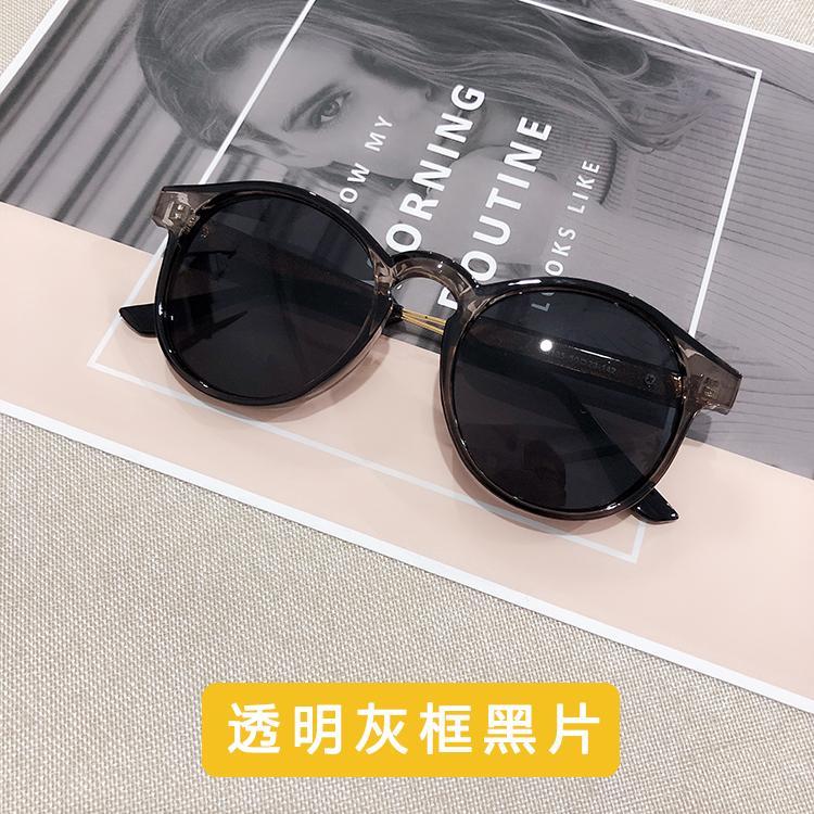 Kacamata hitam wanita 2019 model baru Gaya Korea pasang Retro Gaya Harajuku kacamata hitam ulzzang kacamata pasang ins perlindungan UV