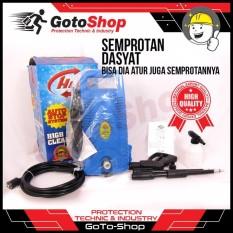 Mesin Steam Cuci dan Pembersih Mobil Motor AC High Pressure Jet Cleaner MURAH