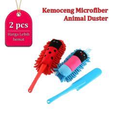 Anabelle Kemoceng Microfiber Animal Duster 1 Set Isi 2 Kemoceng Karakter Microfiber Kemoceng Cendol Karakter Lucu