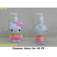 best-promo-dispenser-tempat-sabun-cair-hello-kitty-bukan-tupperware-7829-85175629-5840928432498b6537a2563667a01201-catalog_233 Inilah List Harga Dispenser Hello Kitty Paling Baru bulan ini