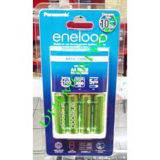 Charger Battery Sanyo Eneloop 100% New And Original !!!  Free 4Batt  - Dad756