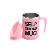 Situs Review Coffee Self Stirring Coffee Mug Pengaduk Kopi Otomatis Pink