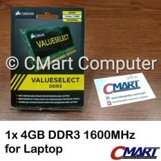Corsair 4GB DDR3 1600 MHz SODIMM Memory RAM Laptop CMSO4GX3M1A1600C11