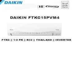 Spesifikasi Daikin Ac Split 1 2 Pk Smile Curve Thailand R32 Inverter Ftkc15Pvm4 Daikin