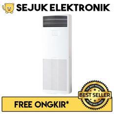 Daikin FVRN125BXV14 + RR125DXY1A4 AC Floor Standing 5 PK Standard Remote Wireless (JADETABEK ONLY)