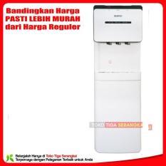 Denpoo Dispenser Standing DDK-11055 Galon Atas - putih terbaru