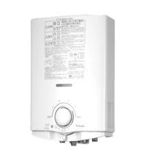 Harga Gas Lpg Water Heater Paloma Ph5Rx Made In Japan Free Ongkir Khusus Jakarta Detabek Minimal 2 Unit Terbaik